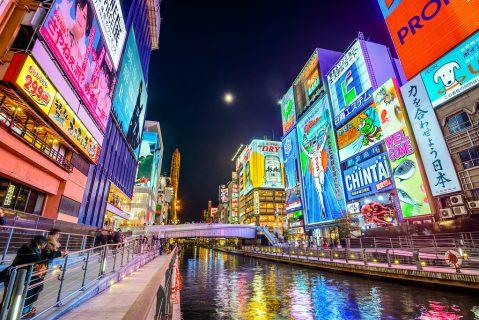 Ở ĐÂU? CHƠI GÌ ? | Du lịch Osaka hơn 40 địa điểm thăm quan, các món ăn ngon và phương tiện di chuyển